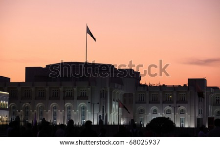 The Emiri Diwan, or Emir's palace, in central Doha, Qatar, against the sunset on Qatar National Day, December 18, 2010,The Diwan is the Ruler's administrative headquarters