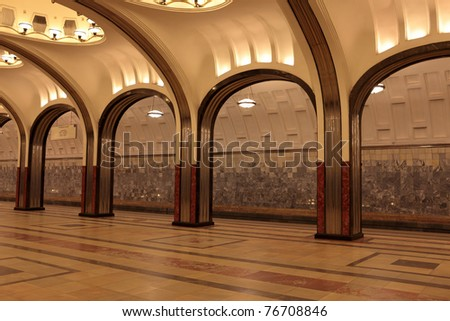 The emty subway station in the evening, Moscow, Russia
