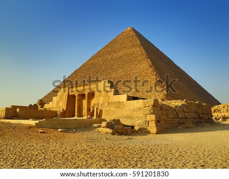 the entrance of the mastaba of...