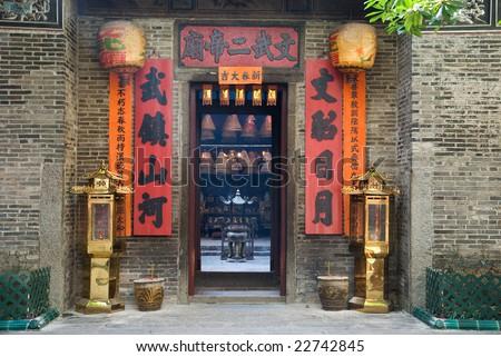 The entrance to Man Mo Temple in Hong Kong
