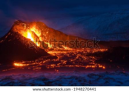 The eruption site of Geldingadalir volcano in Fagradalsfjall mountain on the Reykjanes Peninsula in Iceland Сток-фото ©