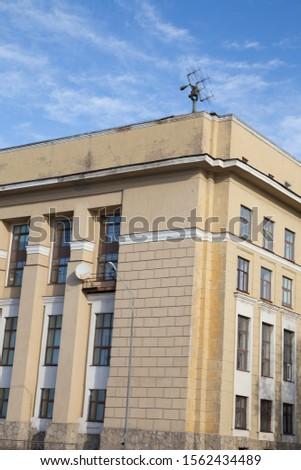 The facade of a modern building. Modern business center