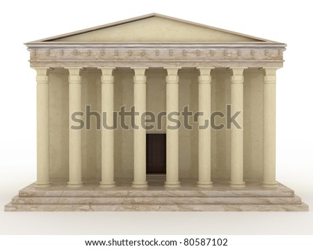 The facade of the ancient house of marble