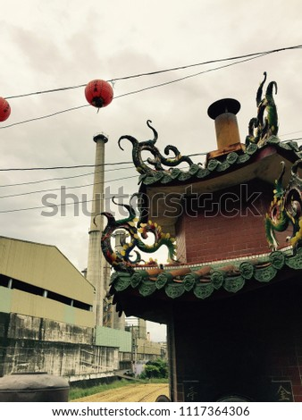 The factory and traditional temple in Taiwan. The Chinese here is the name of this temple ,and Chinese below is the kiosk for burning the sacrifice to the god #1117364306