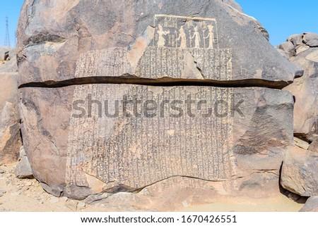 The Famine Stela is an inscription written in Egyptian hieroglyphs located on Sehel Island in the Nile near Aswan, Egypt. Foto d'archivio ©