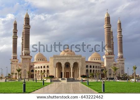 The famous AL-Saleh mosque in the capital of Yemen, Sanaa Stock fotó ©
