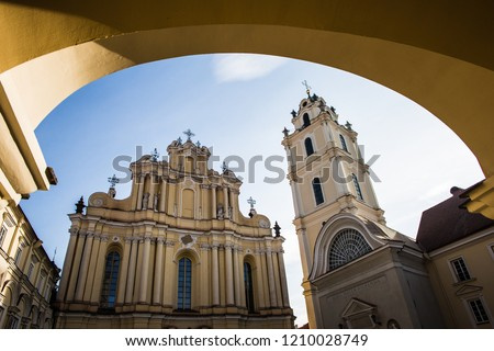 The famous and beautiful Vilnius University in Vilnius Old Town, Lithuania