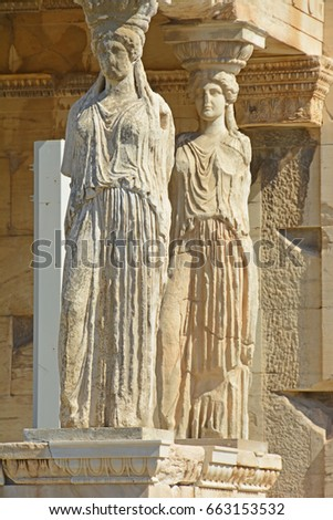 the famous caryatid porch in the erechtheion on the athens acropolis