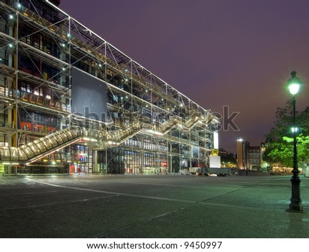 The famous Centre Pompidou at night - stock photo