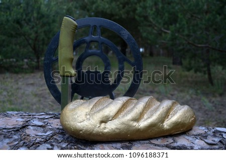 The famous Golden Loaf, the reason and symbol of the Revolution of Dignity in Ukraine (2013-2014), turned out to be false. The concept #1096188371