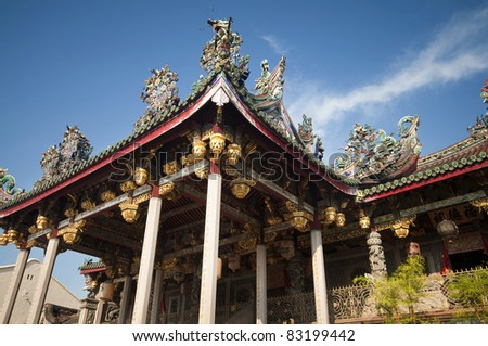 The famous Khoo Kongsi is the grandest clan temple in Penang, Malaysia. It is also one of the city's major historic attraction.