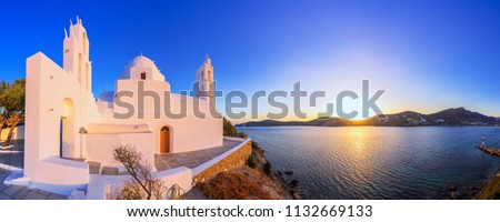 The famous old church of Agia Irini, at the entrance of Yalos , the port of Ios island, Cyclades, Greece.