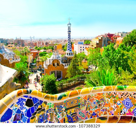 The famous Park Guell in Barcelona, Spain.