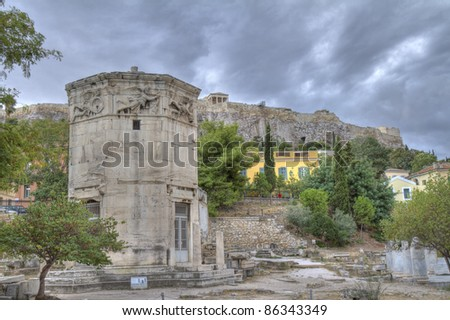 The famous Tower of the Winds,Plaka,Athens,Greece