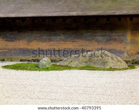 The Famous Zen Garden Of Ryoanji Temple In Kyoto, Japan Stock ...