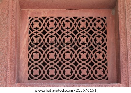 The Fatehpur Sikri Palace in India #215676151