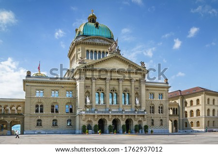 The Federal Palace is the name of the building in Bern in which the Swiss Federal Assembly and the Federal Council are housed, Swizerland Сток-фото ©