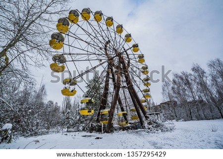 The Ferris Wheel of Chernobyl Sits Abandoned on a Winter Day #1357295429