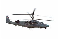 The fighting helicopter isolated on a white background