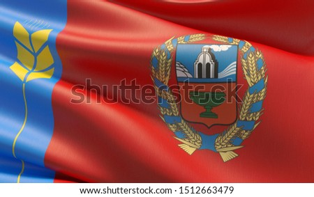 The flag of Altai Krai. High resolution close-up 3D illustration. Flags of the federal subjects of Russia.