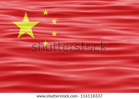 The flag of China on water