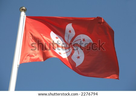 The flag of Hong Kong Special Administrative Region