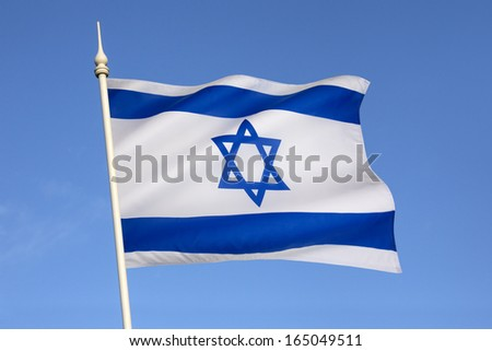 The flag of Israel was adopted on October 28, 1948, five months after the country's establishment.
