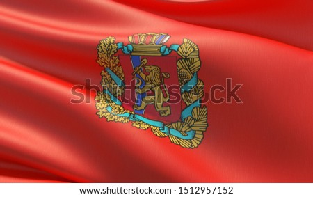 The flag of Krasnoyarsk Krai. High resolution close-up 3D illustration. Flags of the federal subjects of Russia.