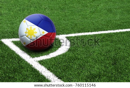 The flag of Philippines is depicted on a football, with a good place for your text #760115146