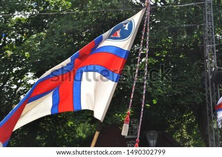 The flag of the Faroe Islands #1490302799