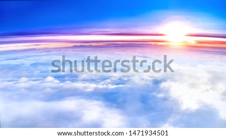 The flight level of the forced pilot in the atmosphere of the stratosphere #1471934501
