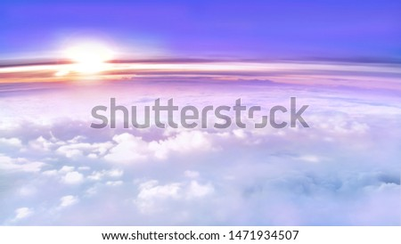 The flight level of the forced pilot in the atmosphere of the stratosphere #1471934507