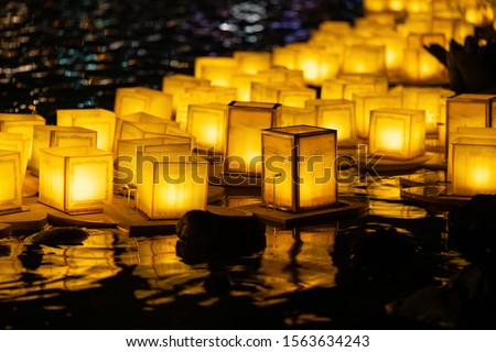 The Floating Lamp is a type of lamp that floats on the surface of the water. It is also known as a river lamp or lake lamp ,  lantern floating