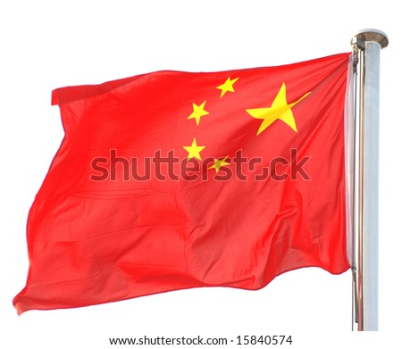 The flying national flag of the People's Republic of China. - stock photo