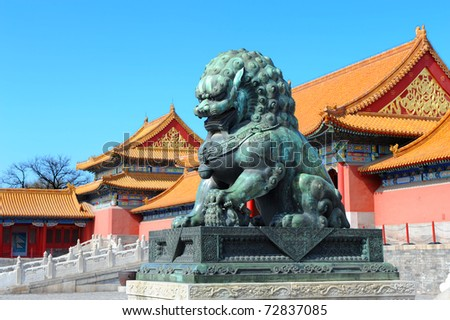 The Forbidden City (Palace Museum) in China