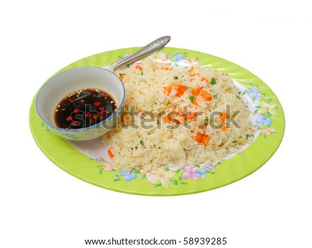 the fried rice with sauce