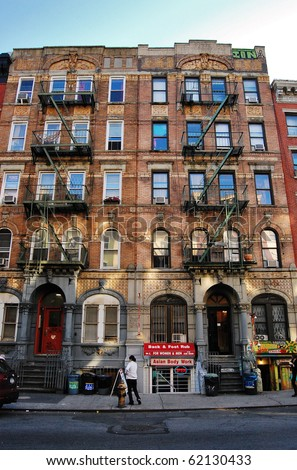 The front of a famous apartment building in New York City.