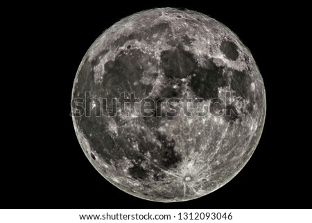 the full moon captured through the telescope, high resolution picture of super moon from 14.11.2016