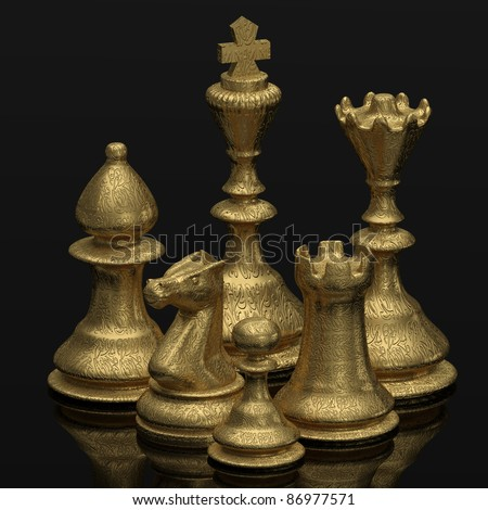 THE GAME chess board with figures Three Dimensional shape
