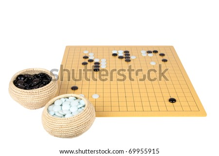 the game of go with white background