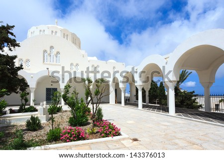 The garden at Fira Orthodox Cathedral, Santorini Greece