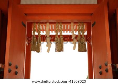 The gate  of Heian-jingu Shrine in Kyoto Japan
