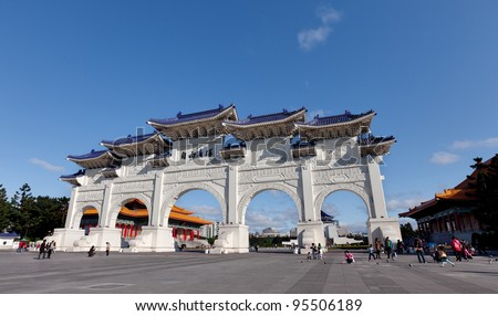 The gates out front of Chiang Kai-Shek (CKS) memorial hall and concert halls in Taipei City, Taiwan.