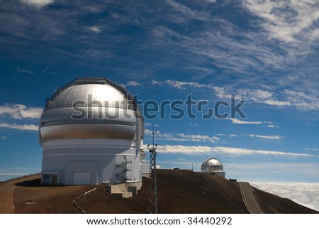 The Gemini and UK Infrared Observatories  atop the Mauna Kea volcano in Hawaii Big Island.