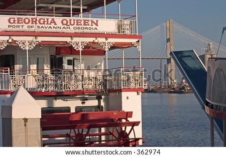 The Georgia Queen paddle wheeler docked in Savannah, GA. - stock photo