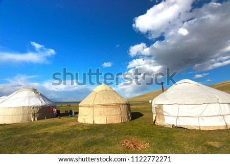 The ger camp in a large meadow at Ulaanbaatar , Mongolia #1122772271