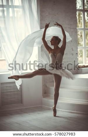 the girl dancing ballet #578027983