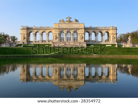 The Gloriette in the Schonbrunn Palace Garden, Vienna, Austria - stock photo