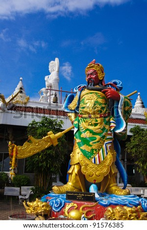 The God of the Chinese new year in thai temple. #91576385