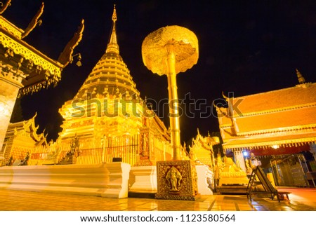 The golden pagoda of Wat Phra Thad Doi Suthep at night, Chiengmai Thailand #1123580564